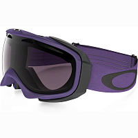 Oakley Elevate PURPLE SAGE BLACK ROSE IRIDIUM