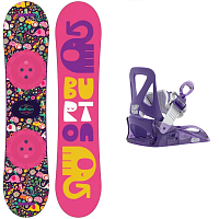 Burton K ALL-MOUNTAIN HALF PACKAGE 2 0