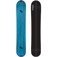 FURBERG FREERIDE SPLIT 160