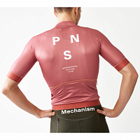 Pas Normal Studios Mechanism Jersey DUSTY ROSE