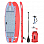 Jobe AERO LENA SUP BOARD 10.6 YOGA PACK ASSORTED