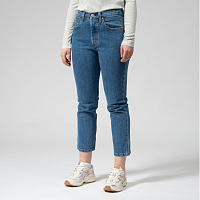 Levi's® RIBCAGE STRAIGHT ANKLE GEORGIE